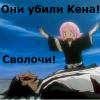 Аватар пользователя Зараки Кен.